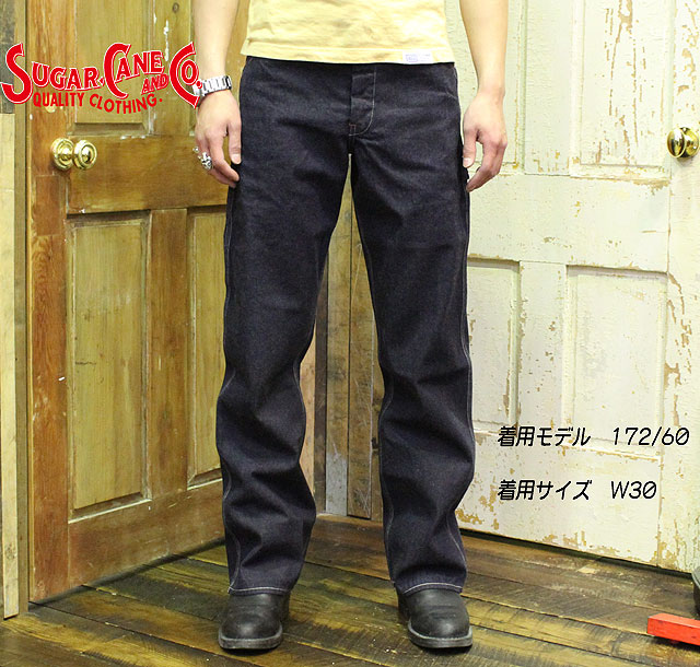 "No.SC41633 SUGAR CANE シュガーケーン11oz.""BLUE DENIM WORK PANTS"""