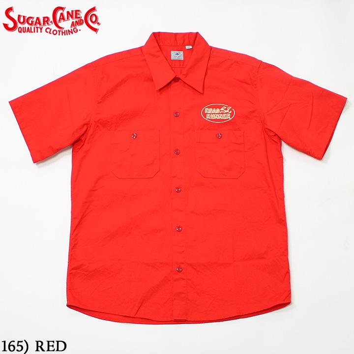 No.SC38458 SUGAR CANE シュガーケーンROAD RUNNERCOTTON TWILL S/S WORK SHIRT EMB'D
