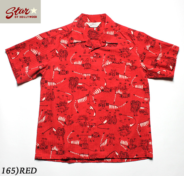 "No.SH38130 STAR OF HOLLYWOODCOTTON SHIRT""LION & TIGER"""