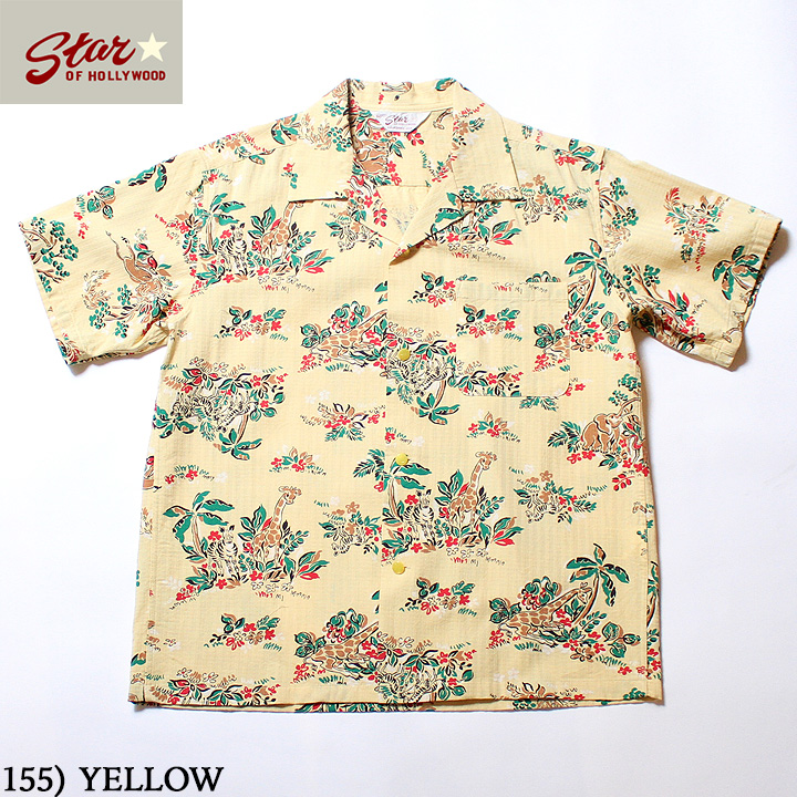 "No.SH38387 STAR OF HOLLYWOOD/スターオブハリウッドBROAD COTTON SHIRT"" AFRICAN ANIMALS """