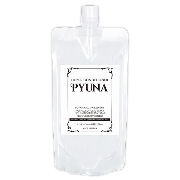 ☆植物由来 ノンアルコール除菌剤 ウイルスを除菌 PYUNA ピューナ ノンアルコール除菌剤 400g 詰め替え用 細菌・ウイルスを除菌・消臭