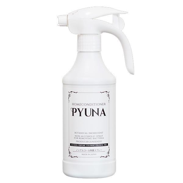 ☆安全成分のノンアルコール除菌剤 ウイルスを除菌 PYUNA ピューナ ノンアルコール除菌スプレー 450g 細菌・ウイルスを除菌・消臭 無臭 無着色