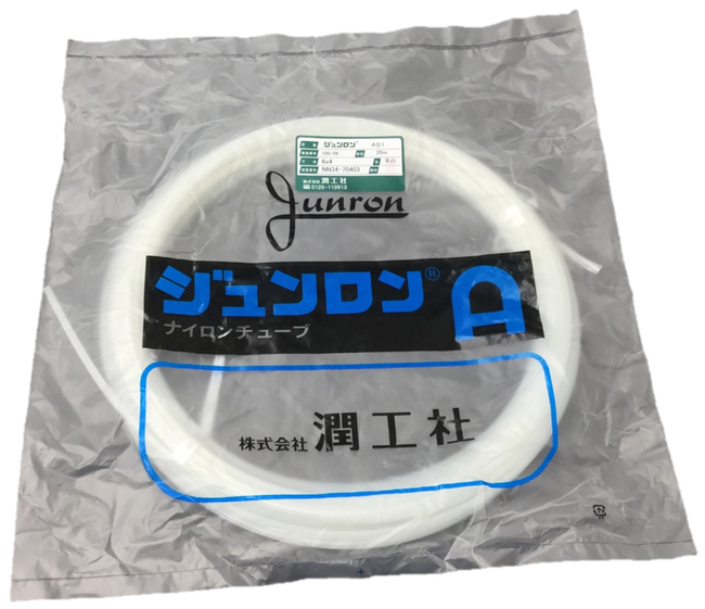 AS1-70-16 20M 乳白