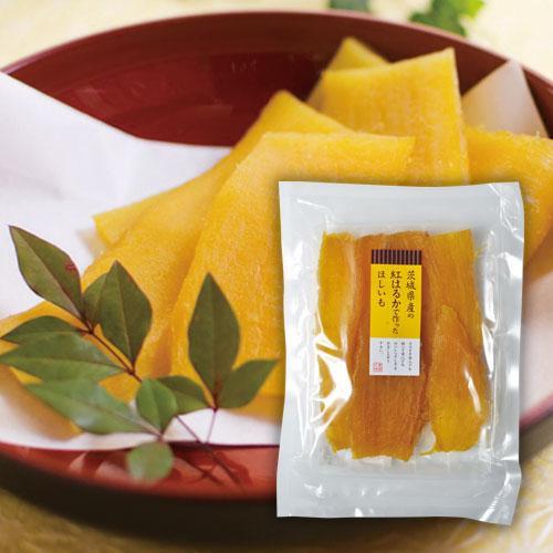茨城県産ほし芋 紅はるか 200g 干し芋 国産 べにはるか 芋 いも イモ