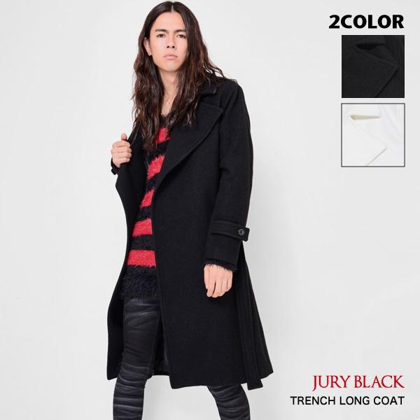 ウール トレンチ ロングコート JURY BLACK【 アウター ウエストベルト ガウン メンズ カジュアル ビジネス ロック 黒 白 おしゃれ 羽織 ファッション 上着 日本製 】 JURY BLACK