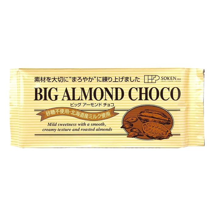 秋冬限定 香ばしいアーモンドを粒のまま入れたビッグサイズのチョコ 送料込 ケース販売 ビッグアーモンドチョコ 400g セール開催中最短即日発送 創健社 20枚 新作送料無料