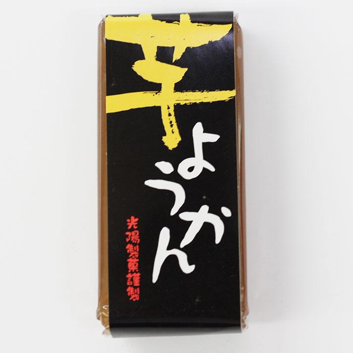ポケットサイズのようかん芋 光陽 一口ようかん 人気激安 芋 業界No.1 58g