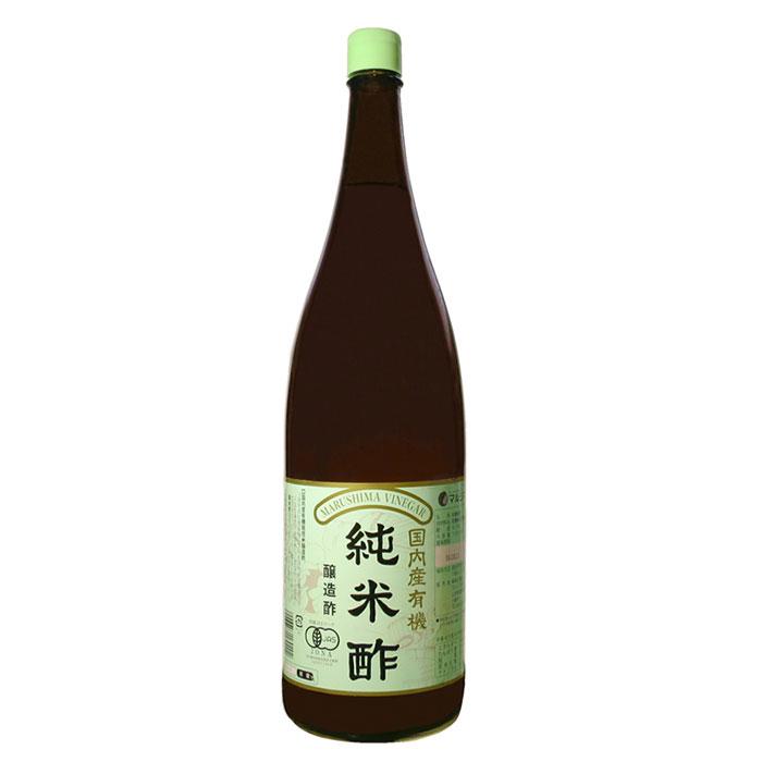 【送料無料】マルシマ 有機純米酢 1800ml  1箱(6本入)