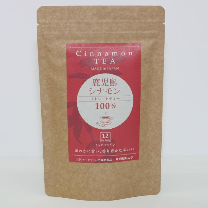 上品な香りとさっぱりとした味わい メール便送料込 鹿児島シナモン 10%OFF 新発売 2g×12包 ストレートティー100%