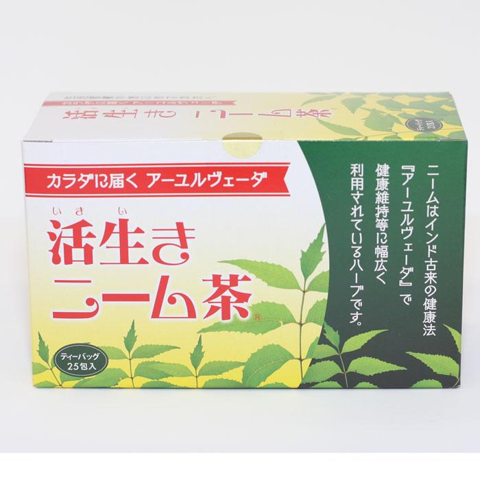 【送料無料】ニーム 活生きニーム茶 50g(2g×25包) 1ケース(12個入)
