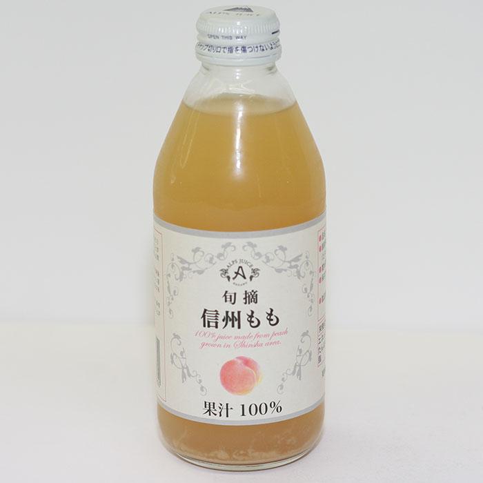 【送料込】アルプス 信州もも 天然果汁 瓶 250ml×2ケース(48本)
