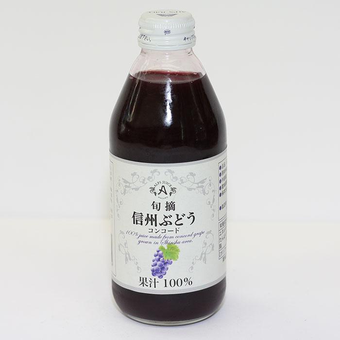 【送料無料】アルプス 信州コンコード 天然果汁 瓶 250ml×2ケース(48本)