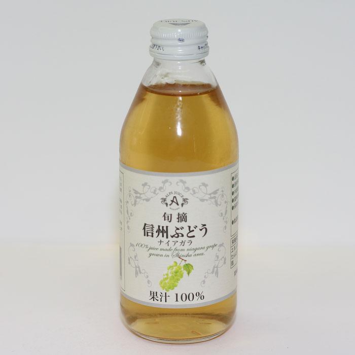 【送料無料】アルプス 信州ナイアガラ 天然果汁 瓶 250ml×2ケース(48本)