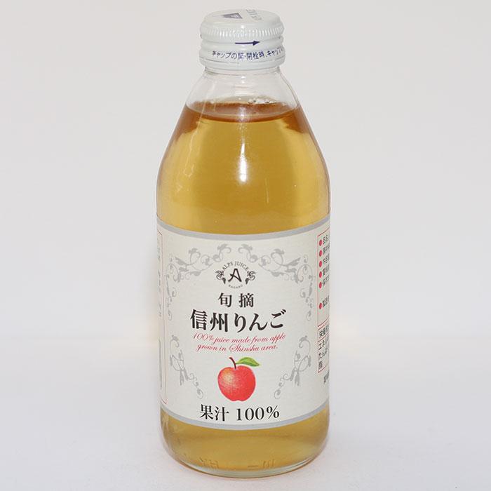 【送料無料】アルプス 信州りんご 天然果汁 瓶 250ml×2ケース(48本)