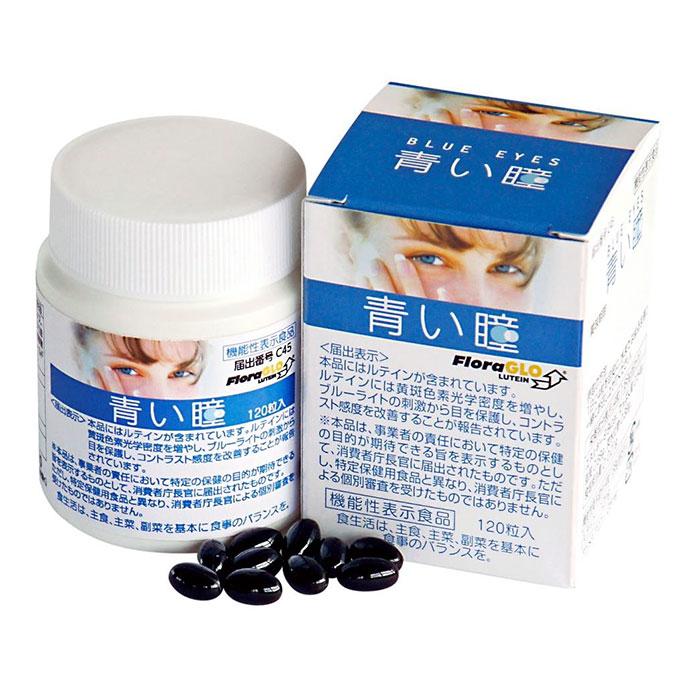 【送料無料】青い瞳 120粒 フジワラ