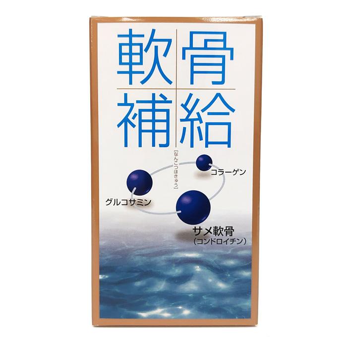 【送料無料】セイシン企業 軟骨補給 120g (300粒)