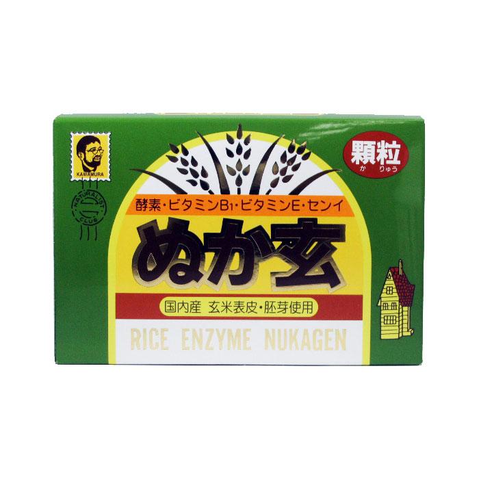 【まとめ買い】ぬか玄顆粒160g(2g*80包)【10個】