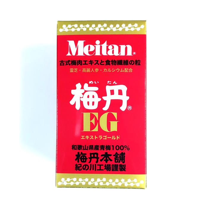 【送料無料】梅丹本舗 梅丹エキストラゴールド(EG)(180g)