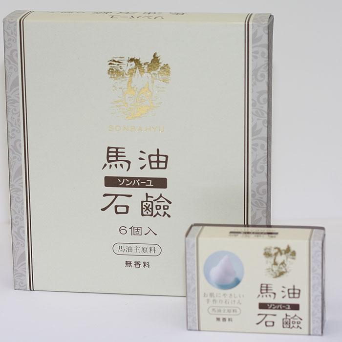 【送料無料】薬師堂 ソンバーユ 馬油石鹸 無香料 6個入×4箱