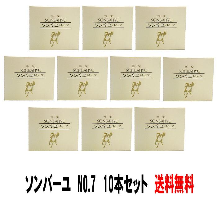 【送料込】ソンバーユ No.7 60ml 薬師堂【10本】