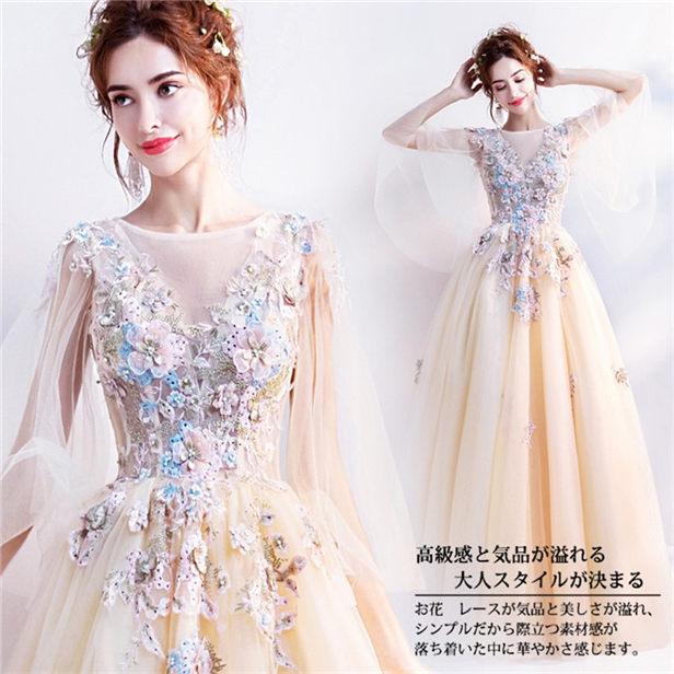 ef9af63aed45d パーティードレス マキシ丈 結婚式ドレス 袖あり ウェディングドレス ロング丈 二次会ドレス 白い