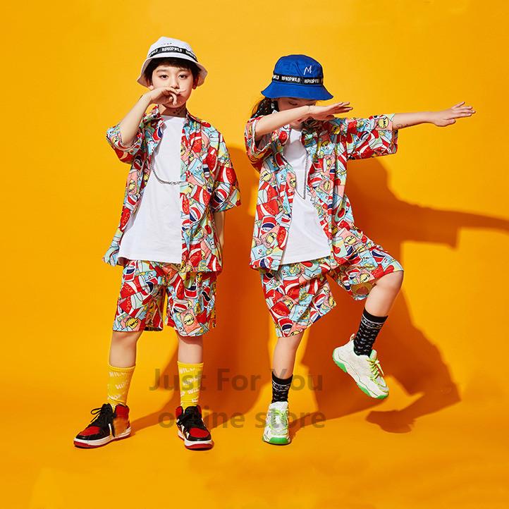 キッズ ダンス衣装 発表会 ヒップホップ 世界の人気ブランド パンツ シャツ ダンス 衣装 無料 派手 韓国 ダンスウェア ジャズダンス 演出服 endsale_18 男の子 かっこいい オシャレ 女の子