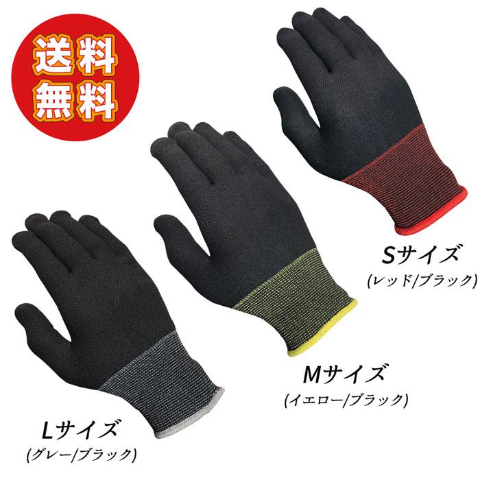 下履きやインナー・作業用の手袋に黒色が登場!黒色仕様でお仕事から通常外出時、アウトドアなど使い方いろいろ!お得な10双パック(20枚入り・両面使用可能です。 下履き インナー手袋 黒 10双セット (20枚入り・両面使用可能) 作業用 北海道オリジナル MD-961
