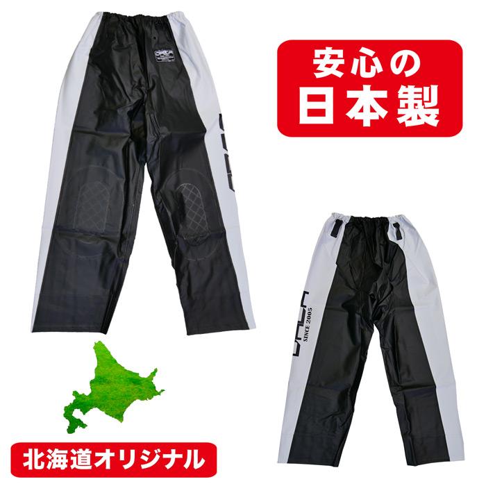 キャンペーンもお見逃しなく 日本製 北海道オリジナル販売品です 漁師 秀逸 水産関係の皆様 アウトドア マリンスポーツなどの趣味でお使いになる方に大好評 水産 合羽 NT-860 ズボン トレパン オルカ カッパ マリンコート ホワイト