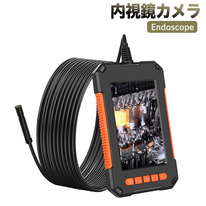 4.5インチ液晶 スクリーン 捧呈 8.mm カメラの先端8個LEDライト 進化版 内視鏡カメラ 5M 1080P 4.5インチ液晶スクリーン ビデオ 日本語言語 スマホ不要 IP67防水 人気 おすすめ 工業家庭用 半剛性ケーブル 設定簡単 2600mAh