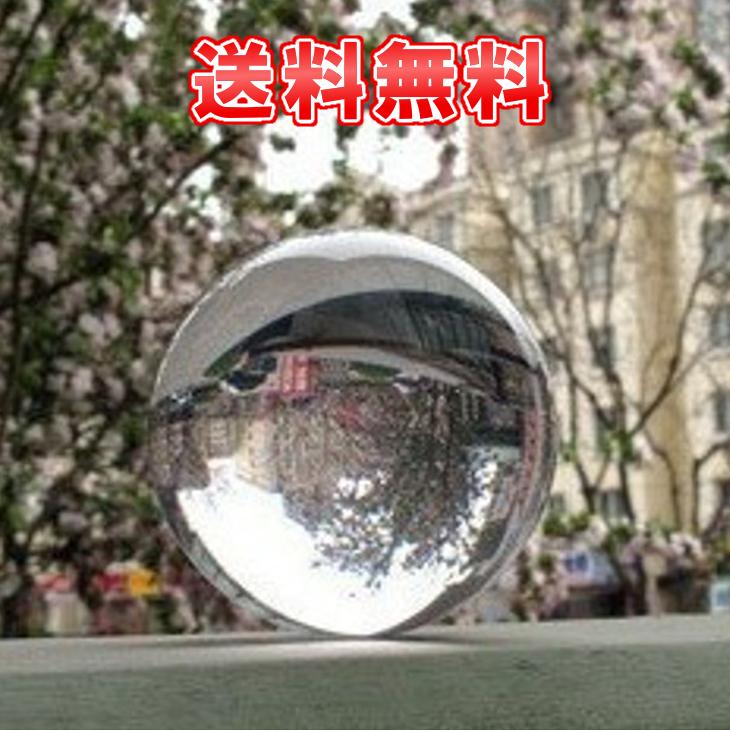 ジャグリング コンタクト 送料無料 年末年始大決算 ジャグリングボール デポー 100mm アクリルボール