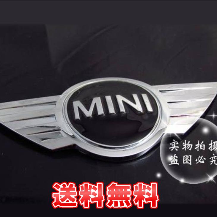 品質保証 新品 BMW MINI フロント 送料無料 送料無料お手入れ要らず B11 エンブレム