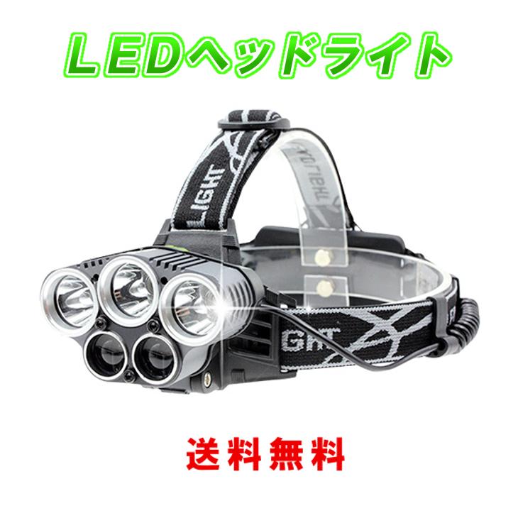 USBポート付き ヘッドライト 海釣り パナソニック製Cell SEIKO製PCB回路搭載 送料無料 USB充電式 6つの照明モード リチウムイオンバッテリー 2個付き OEM 3200mAh ファッション通販 + 2 電池 超高輝度防水 T6 ケース付属 屋外作業 価格 LEDヘッドライト 18650 3 COB