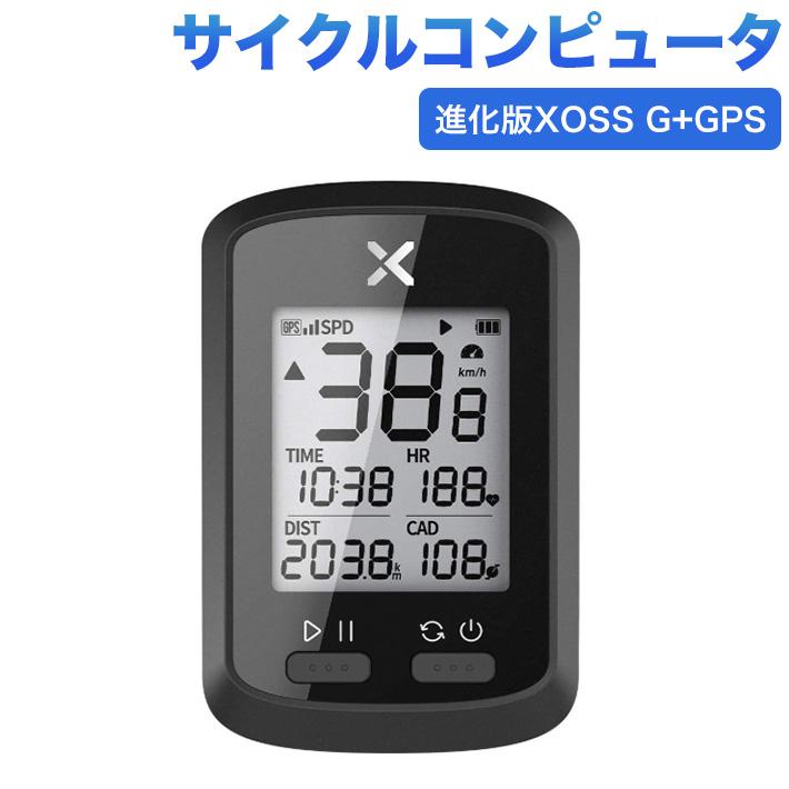 USB 充電式 サイクルコンピューター 防水 シリコンケース付き XOSS G+ GPS サイコン サイクルコンピュータ ワイヤレスUSB充電式Bluetooth ロードバイクサイクルコンピューター 期間限定今なら送料無料 防水シリコン保護ケース付き IP67 15種類データー 進化版 ANT+対応 日本語説明書 サイクリングスピードとケイデンスセンサー 超定番
