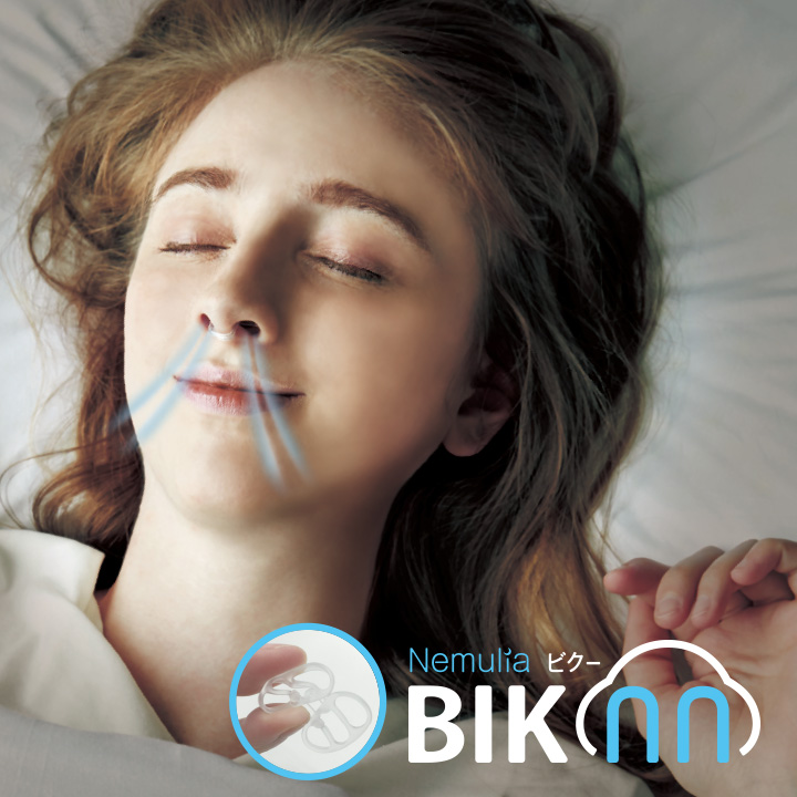 鼻腔を拡げ 口呼吸から鼻呼吸をサポート 簡単装着でどんな鼻の穴にもフィット 水洗いできるので繰り返し使えます Nemulia ビクー 鼻腔拡張器 ノーズピン いびき防止 《週末限定タイムセール》 グッズ いびき対策グッズ 安眠グッズ S メール便可 横長 縦長 鼻呼吸 簡単装着 高価値 水洗いOK 繰り返し使用OK M フィット 男女兼用
