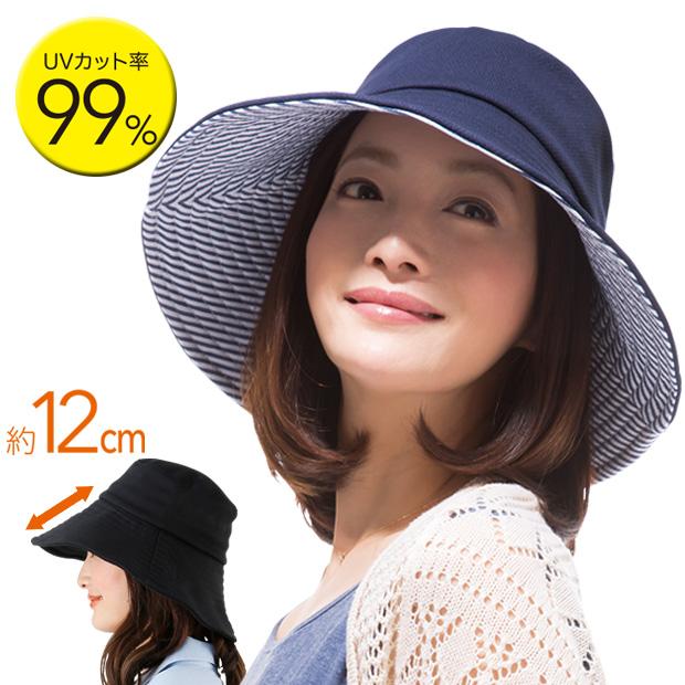 【限定10%OFFクーポンあり】UVカット帽子 小顔効果 つば広 黒 日射し 日差し 日除け 日焼け対策 つば長 アウトドア UVハット ツバ付 レディース 婦人用 ミセス 紫外線対策 園芸 COOL折りたためるUV日よけ帽子