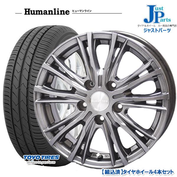 送料無料195/65R15 91HTOYO トーヨー SD-7新品 サマータイヤ ホイール4本セットヒューマンライン HS05ダークグレー15インチ 6.0J 5H100