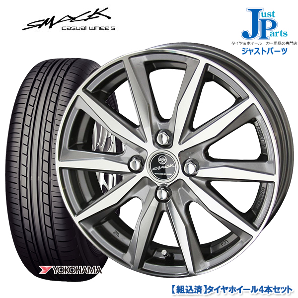 送料無料 175/55R15ヨコハマ エコス YOKOHAMA ECOS ES31新品 サマータイヤ ホイール4本セットSMACK BASALT スマック バサルト15インチ 5.5J 4H100