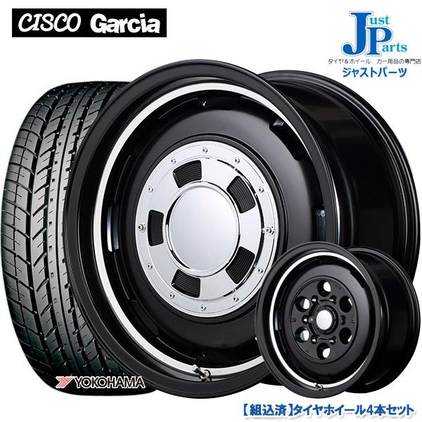 送料無料 155/65R14ヨコハマ YOKOHAMA S306新品 サマータイヤ ホイール4本セットGarcia CISCO ガルシアシスコセミグロスブラックリムヴァーレイポリッシュ14インチ 4.5J 4H100