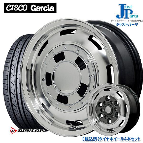 送料無料 155/65R14ダンロップ エナセーブ EC202L新品 サマータイヤ ホイール4本セットGarcia CISCO ガルシアシスコメタリックグレーポリッシュ14インチ 4.5J 4H100