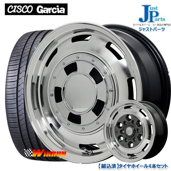 送料無料 165/55R15ウィンラン WINRUN R330新品 サマータイヤ ホイール4本セットGarcia CISCO ガルシアシスコメタリックグレーポリッシュ15インチ 4.5J 4H100