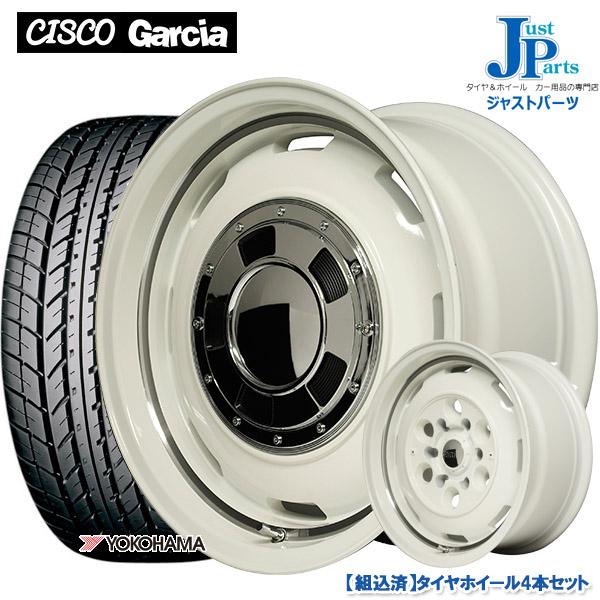 送料無料 155/65R14ヨコハマ YOKOHAMA S306新品 サマータイヤ ホイール4本セットGarcia CISCO ガルシアシスコオールドイングリッシュホワイトリムヴァーレイポリッシュ14インチ 4.5J 4H100