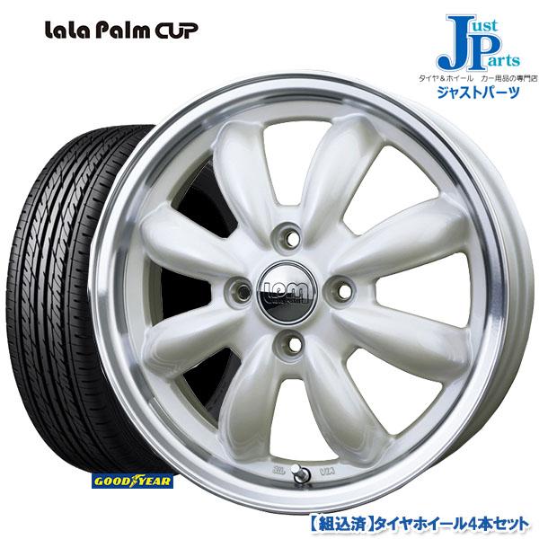 送料無料 155/65R14グッドイヤー GOODYEAR GTエコステージ新品 サマータイヤ ホイール4本セットLaLa Palm CUP ララパーム カップ14インチ 4.5J 4H100ホワイトリムポリッシュ