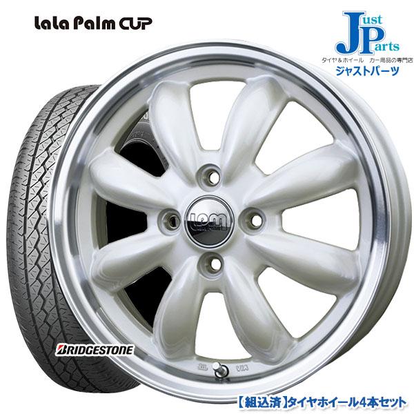 送料無料 145R12 6PR 145/80R12 80/78ブリヂストン BRIDGESTONE K305新品サマータイヤ ホイール4本セットLaLa Palm Cup ララパーム カップ12インチ 3.5J 4H100パールホワイトリムポリッシュ