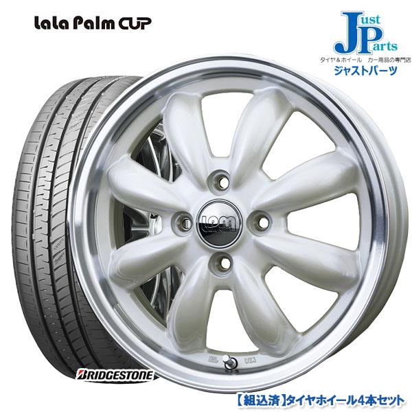 送料無料 165/55R15ブリヂストン レグノ GRレジェーラBRIDGESTONE REGNO GR Leggera新品 サマータイヤ ホイール4本セットLaLa Palm Cup ララパーム カップ15インチ 4.5J 4H100ホワイトリムポリッシュ