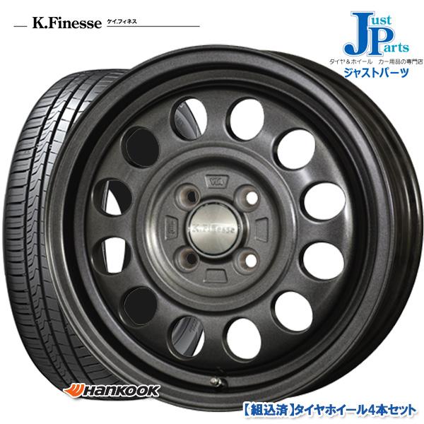 送料無料 155/65R13ハンコック Hankook キナジーエコ K435新品 サマータイヤ ホイール4本セットケイフィネス D1213インチ 4.0J 4H100