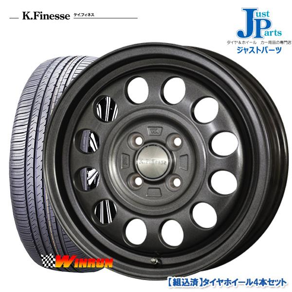 送料無料 165/65R14ウィンラン WINRUN R380新品 サマータイヤ ホイール4本セットケイフィネス D1214インチ 4.5J 4H100