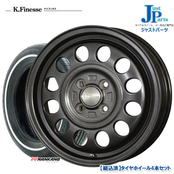 送料無料 155/65R14ナンカン NANKANG RX615 ホワイトリボン新品 サマータイヤ ホイール4本セットケイフィネス D1214インチ 4.5J 4H100