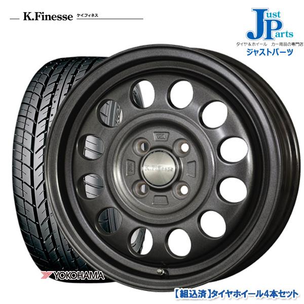 送料無料 155/65R13ヨコハマ YOKOHAMA S306新品 サマータイヤ ホイール4本セットケイフィネス D1213インチ 4.0J 4H100