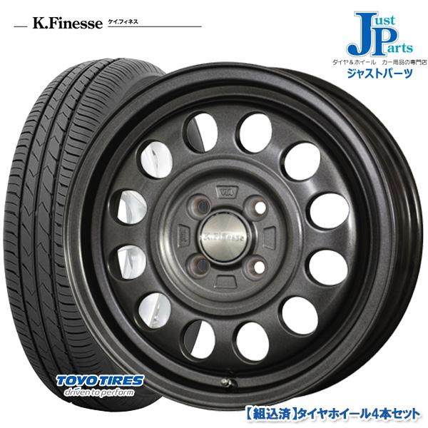 送料無料 165/55R15トーヨー TOYO SD-k7新品 サマータイヤ ホイール4本セットケイフィネス D1215インチ 5.0J 4H100