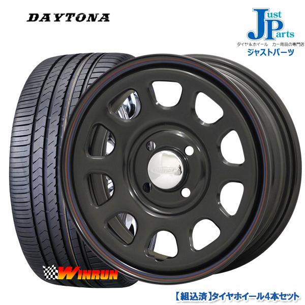 送料無料 165/55R14ウィンラン WINRUN R330新品 サマータイヤ ホイール4本セットデイトナ Daytonaブラック14インチ 5.0J 4H100